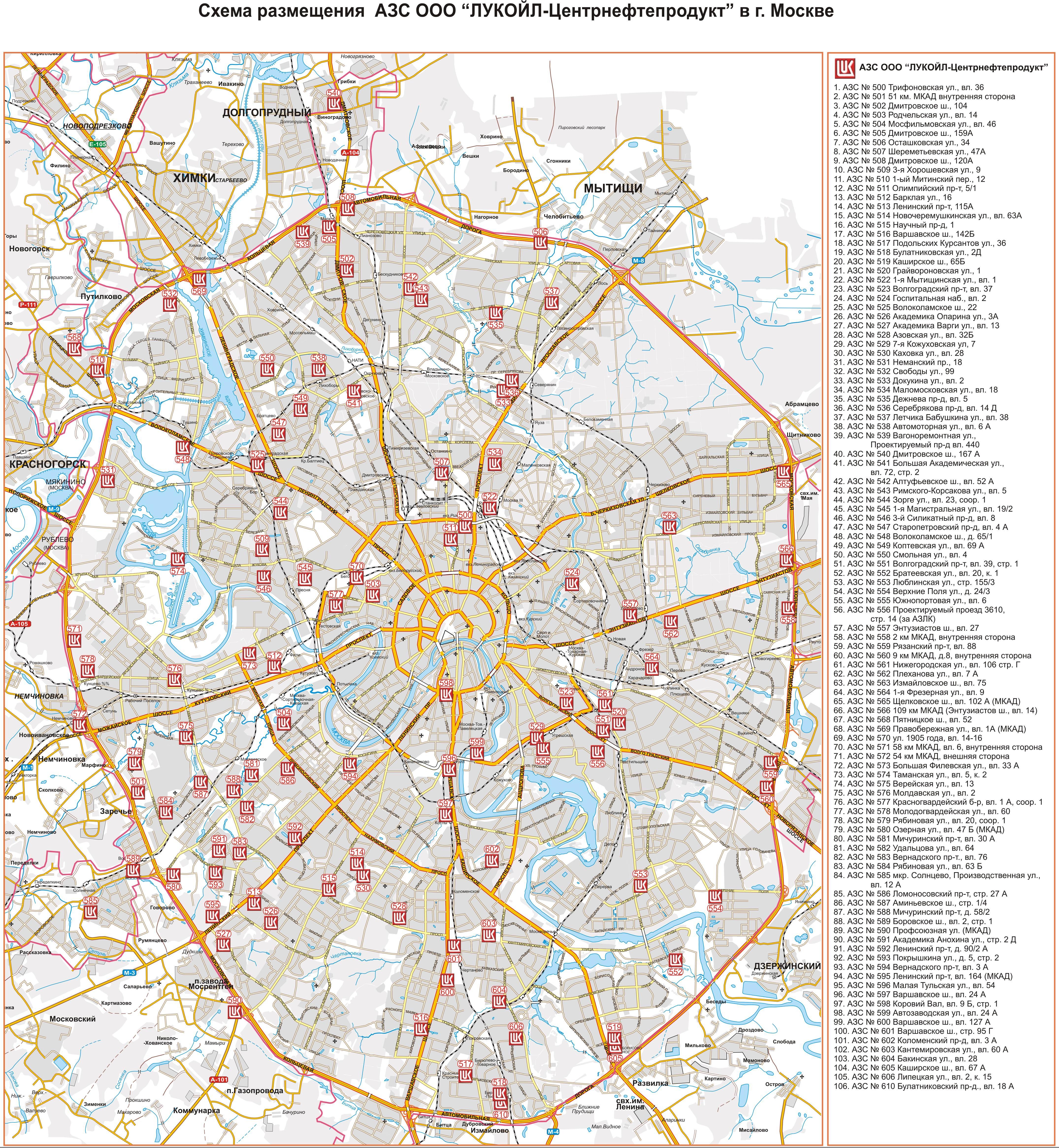 азс лукойл на карте москвы и области